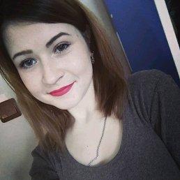 Руслана, 24 года, Измаил