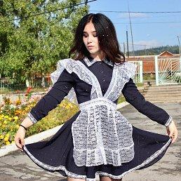 Анастасия, 18 лет, Северобайкальск
