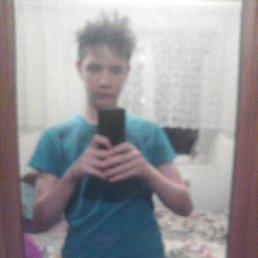 Иван, Челябинск, 17 лет