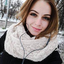 Tatiana, 24 года, Каменец-Подольский