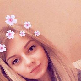 Наталия, 28 лет, Нижнекамск