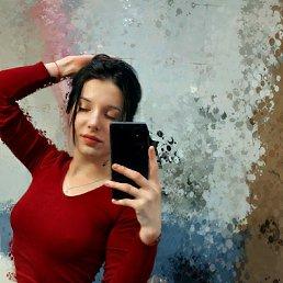 Мария, 21 год, Саратов