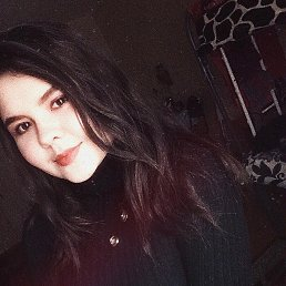 Кристина, 16 лет, Хабаровск
