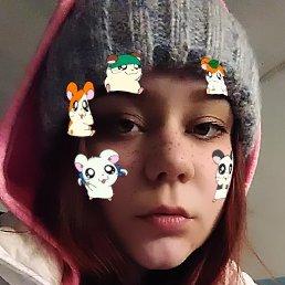 Елизавета, Барнаул, 21 год