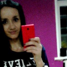 Эльза, 33 года, Нижний Новгород