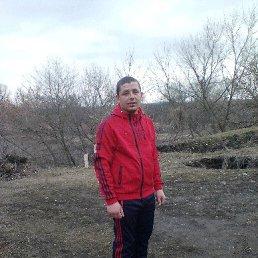 Даниил, 24 года, Луганск