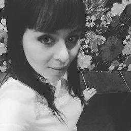 Татьяна, 30 лет, Лабинск