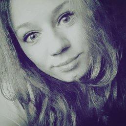 Анастасия, 26 лет, Набережные Челны
