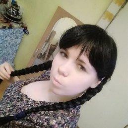 Лилия, 20 лет, Калининград