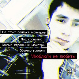 Islom, 20 лет, Ставрово