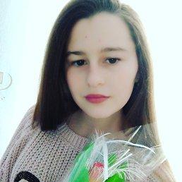 Tatiana, 17 лет, Рени