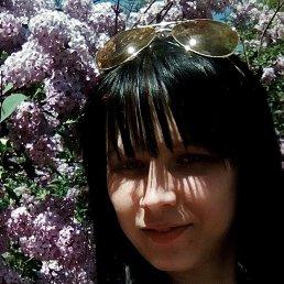 Юля, 25 лет, Полтавская