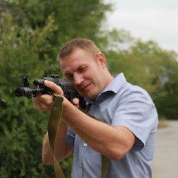 Алексей, 35 лет, Волжский