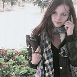 Марина, 25 лет, Курск