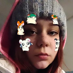 Елизавета, 20 лет, Барнаул