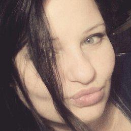 Ксения, 40 лет, Мерефа
