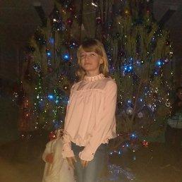 Карина, 20 лет, Ульяновск
