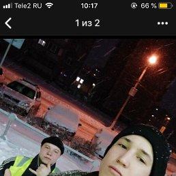 Егор, Магнитогорск, 20 лет