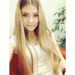 Александра, Брянск, 25 лет