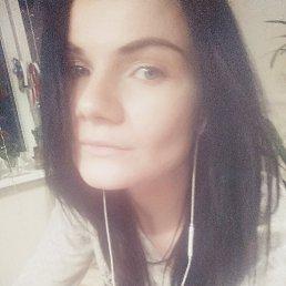 Александра, 28 лет, Якутск