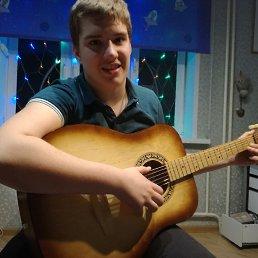 Star, 16 лет, Раменское