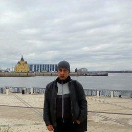 Дмитрий, 45 лет, Рошаль