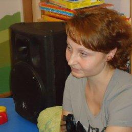 Ольга, Каменск-Уральский, 39 лет