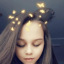 Алиса, 16 лет, Зарайск