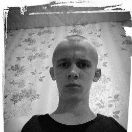 Андрей, 20 лет, Братск
