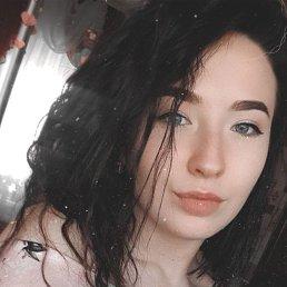 Анастасия, 20 лет, Знаменка