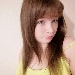 Юлия, 23 года, Ижевск