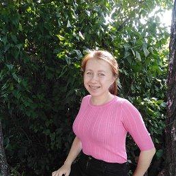 Екатерина, 19 лет, Ульяновск