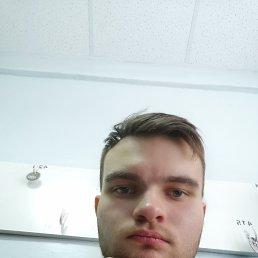 Илья, 20 лет, Курган
