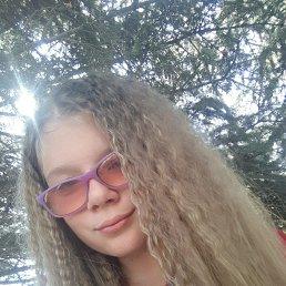 Алина, 20 лет, Угледар