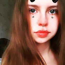 Милашка, 20 лет, Запорожье