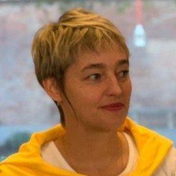 Наталья, Екатеринбург, 49 лет