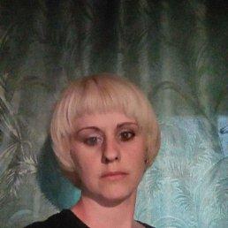 Девушка, 30 лет, Осинники
