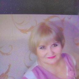 Любовь, 54 года, Ногинск