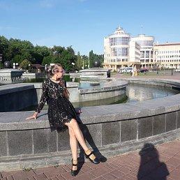 Алёна, Томск, 21 год