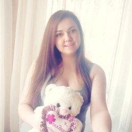 Алла ♥Инфанта♥, 27 лет, Донецк
