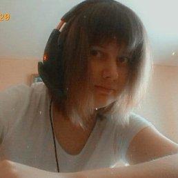 Алёна, 29 лет, Балашов