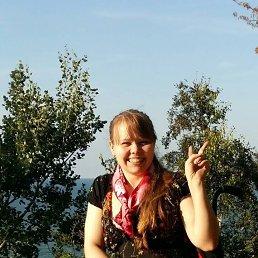 Натали, 25 лет, Калининград