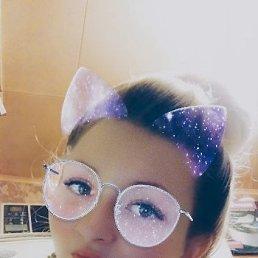 Касандра, 24 года, Егорьевск