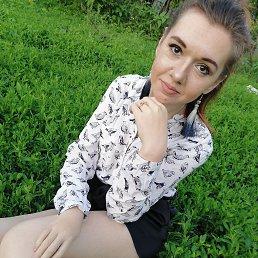 Екатерина, 29 лет, Гуково