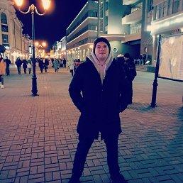 Сергей, 21 год, Уфа