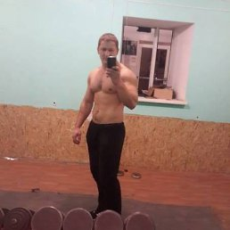 Александр, 30 лет, Новый Буг