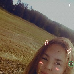Екатерина, 16 лет, Казань