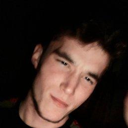 Сергей, 20 лет, Астрахань