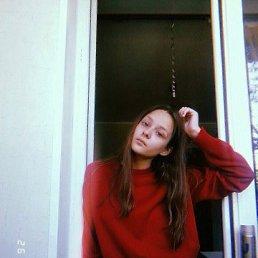 Дарья, Астрахань, 20 лет