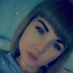 Дарья, 21 год, Абакан